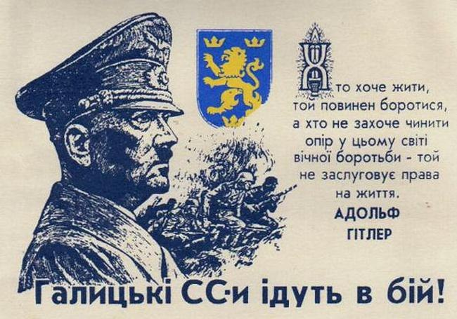 Парад вишиванок пройшов у Львові.
