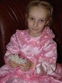 Дарья Ефимова, 24 августа , Санкт-Петербург, id170040142