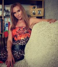 Светлана Лаврентьева, 8 ноября , Николаев, id173115132