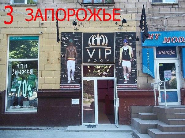 Vip Магазин
