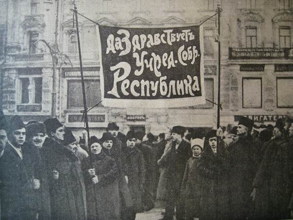 В 1918 году был разогнан парламент