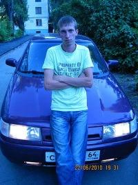 Александр Хомяков, 8 января 1988, Балаково, id27082710