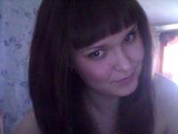 Ольга Паньшина, 24 июня 1988, Алапаевск, id37333882