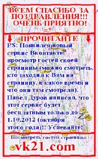 Татьяна Мартынова, 7 октября 1990, Москва, id8351546