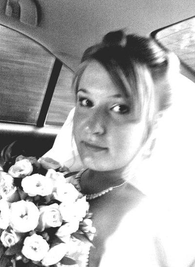 Танечка Евдокимова, 25 ноября 1990, Калуга, id45791339