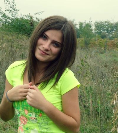 Диана Яманди, 11 мая , Москва, id82355373
