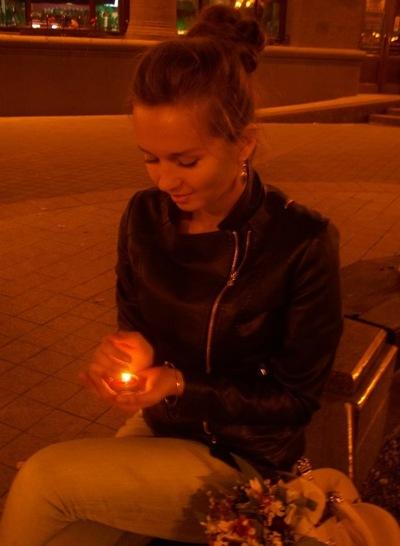 Анна Блыш, 9 августа 1994, Минск, id21762596