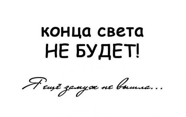 http://cs304807.userapi.com/v304807776/2631/E85V7x7DSH4.jpg