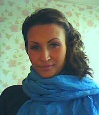 Юлия Бодрова, 5 апреля , Санкт-Петербург, id161765804