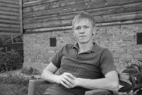 Леонид Костригин, 25 августа 1979, Казань, id134564216