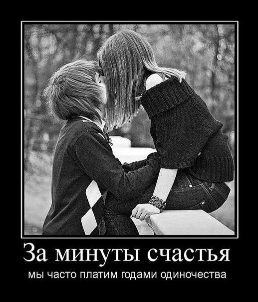 я тебя люблю я без тебя не могу: