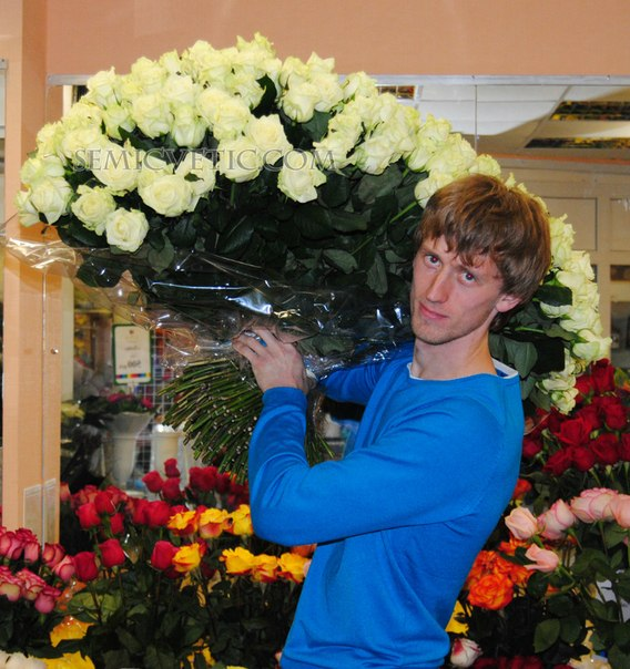 Цветы Оптом Дешево