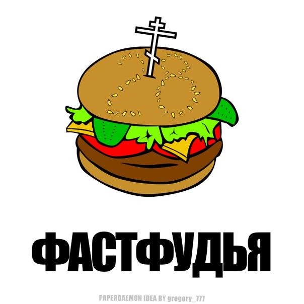 РПЦ начала разработку православного мессенджера - Цензор.НЕТ 1493