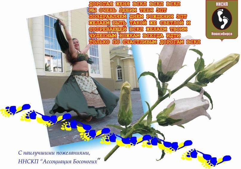 http://cs304808.userapi.com/v304808566/105/VskGA3aOkG4.jpg