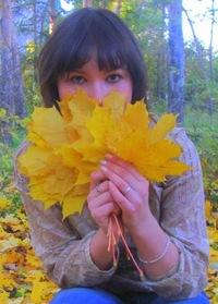 Мария Харькова, 28 сентября , Москва, id42818870