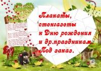Юлия Иванова, 27 июля , Тула, id185749118