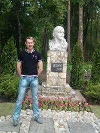 Александр Титов, 15 января , Санкт-Петербург, id21366884