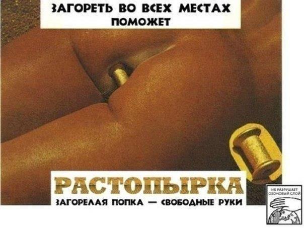 seks-oh-oh-oh-kartinki-lyubitelnitsa-kunilingusa-foto