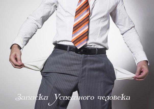 Иван петров трейдер