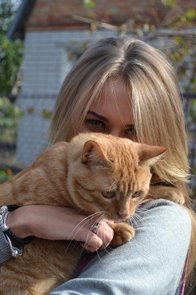 Катерина Биксей, 20 октября , Днепропетровск, id8848341