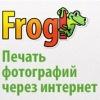 Frogl — печать фотографий через интернет