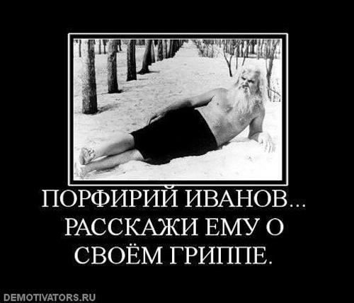 http://cs304810.vkontakte.ru/u10249537/-14/x_15125a00.jpg
