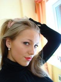 Алиса Термонен, 12 ноября 1977, Санкт-Петербург, id172168200