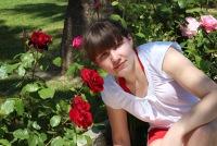 Светлана Яшина, 20 июля , Клин, id62304615
