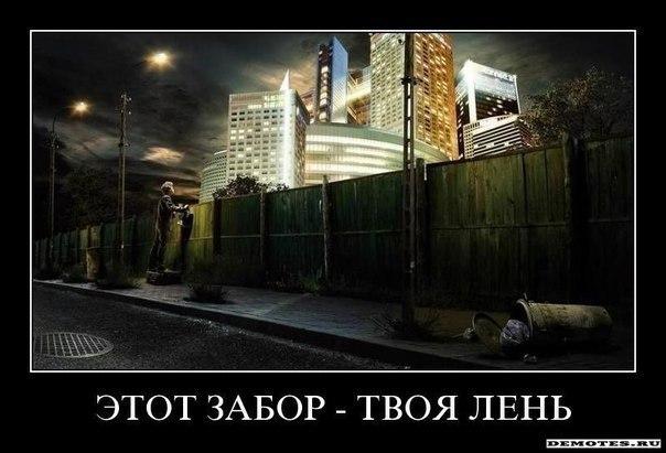 • Надоело Задолбало Все достало Я устала©   ВКонтакте