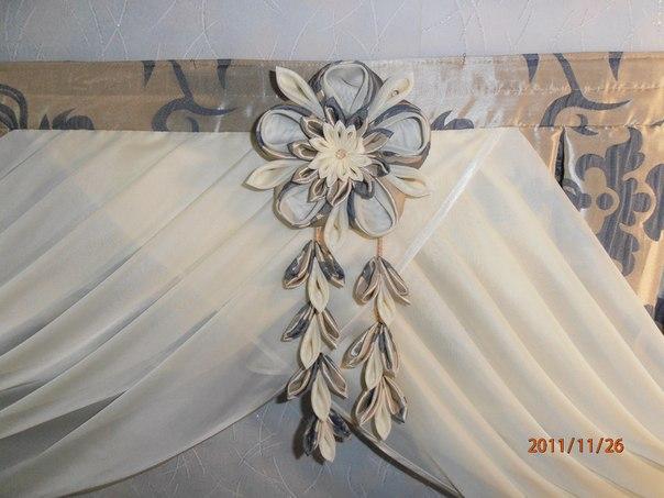 Цветы из атласной ленты своими руками канзаши для штор
