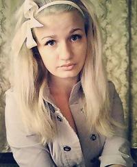 Мария Чернавина, 1 декабря 1993, Волгоград, id92317384