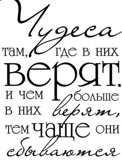 Ванёк Бессонов, 13 сентября 1999, Самара, id226570446