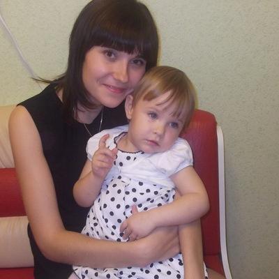 Юлия Герцева, 15 мая , Омск, id56045572