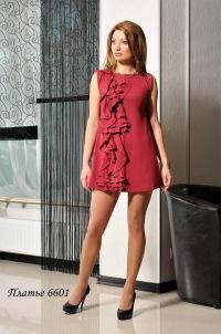 d33c362c433 вечерние платья харьков барабашова фото цены