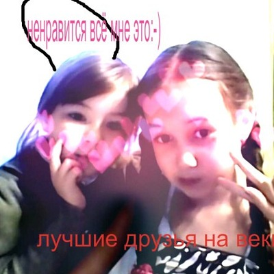 Камила Алимова, 25 июня , Салават, id222525072