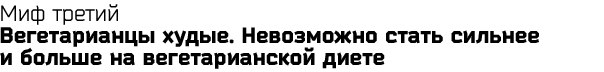 http://cs304811.vk.me/v304811282/cf2/br7uVzXul0k.jpg
