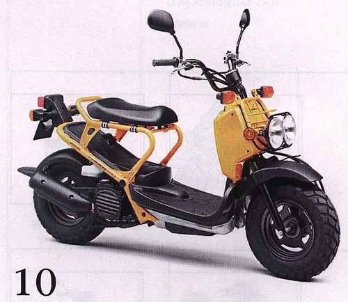 50-кубовых скутеров.