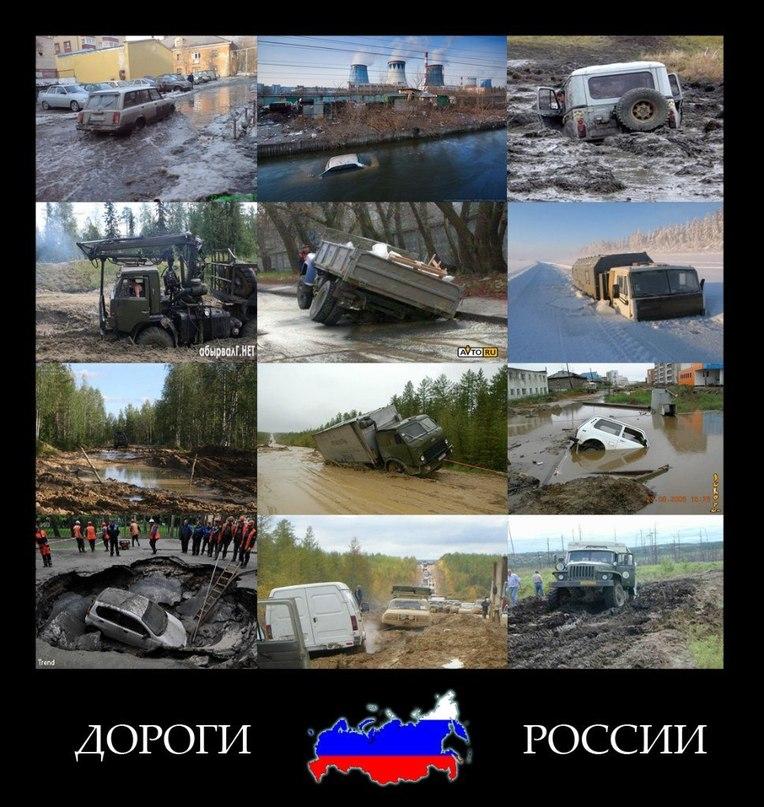 РОССИЯ УМИРАЕТ