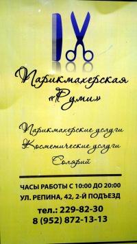 Βероника Κиселева, 17 августа , Краснодар, id172577440