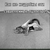 Вера Райская, 13 апреля , Ставрополь, id173178296