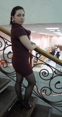 Алёна Лукашина, 28 октября 1990, Нижний Новгород, id82353609