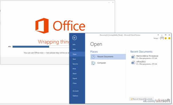 Создание и настройка подписи в Microsoft Outlook 2007