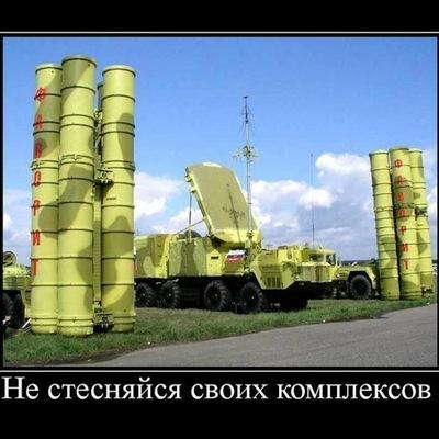 Анатолий Wise, 20 августа , Черкассы, id150864576