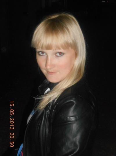 Елена Макова, 19 июня , Санкт-Петербург, id223759716