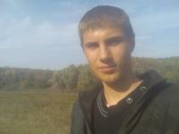 Иван Шинкаренко, 10 сентября 1994, Смела, id126698354