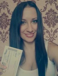 Диана Донец, 17 июля , Краснодар, id151332590