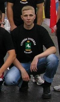 Иван Ломакин, 6 июня , Жирновск, id123689831