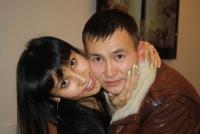 Динара Есенбаева, 10 сентября 1987, Москва, id164832467
