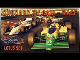 Project CARS - Lotus 98T Onboard TV Cam (Race) @ Nürburgring