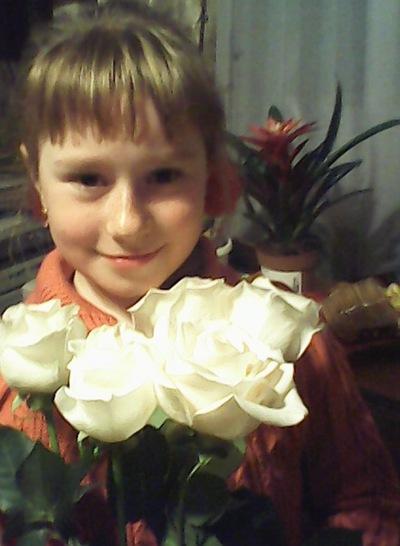 Алина Арешина, 20 сентября , Казань, id181103232